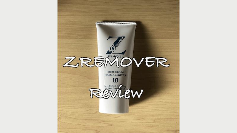 評価 Z リムーバー